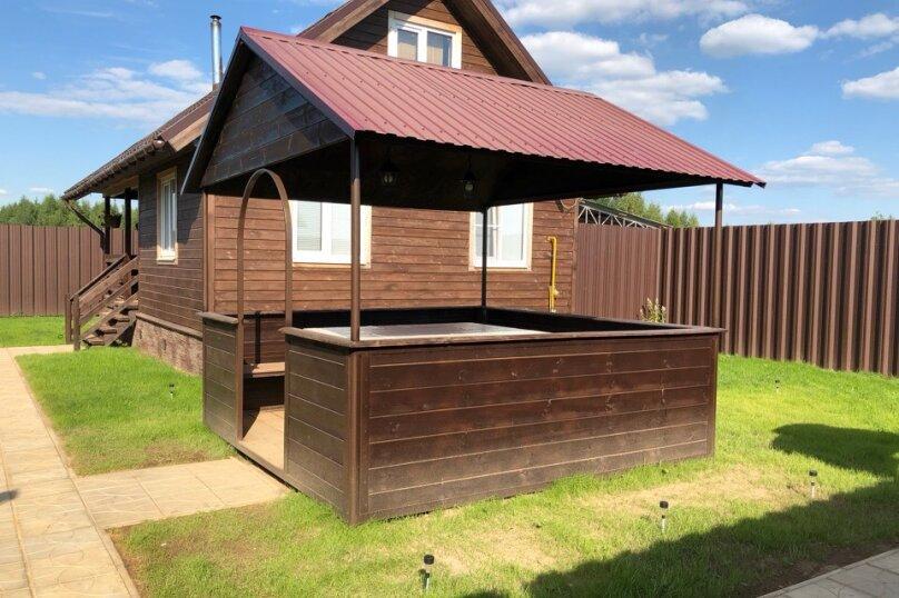 Дом-баня, 80 кв.м. на 12 человек, 1 спальня, Черное, Купавна лайф 2, 1, Балашиха - Фотография 1