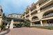 Мини-отель, Виноградная улица на 71 номер - Фотография 3