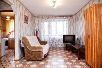 1-комн. квартира, 33 кв.м. на 3 человека, Красноармейская улица, 137, Кемерово - Фотография 1