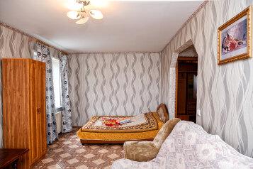 1-комн. квартира, 33 кв.м. на 3 человека, Красноармейская улица, Кемерово - Фотография 1