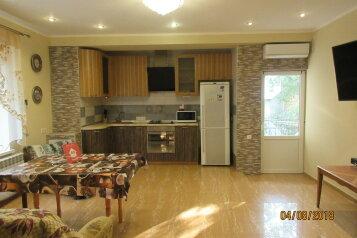 Частный дом в Гаспре, 300 кв.м. на 6 человек, 3 спальни, Маратовская улица, Мисхор - Фотография 1