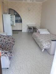 3-комн. квартира, 75 кв.м. на 6 человек, 4 км Судакского шоссе, корп 1, Алушта - Фотография 3