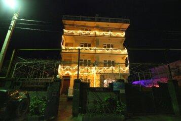 Гостиница, Аллейная улица на 50 номеров - Фотография 2