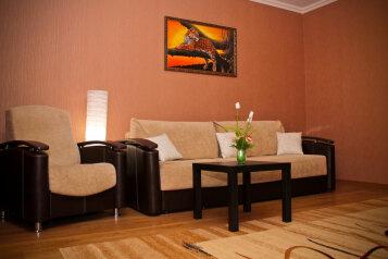 1-комн. квартира, 50 кв.м. на 1 человек, улица Пушкина, 51, Пенза - Фотография 1