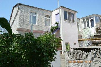 Гостевой дом, Русская улица, 21 на 6 комнат - Фотография 1