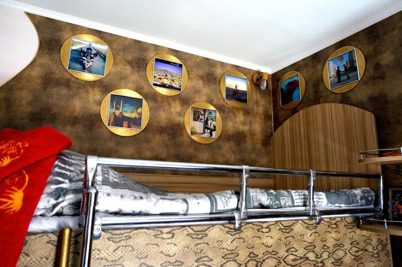 """""""Рок-Арт-Отель Hotel California"""", ул. Донецкая, 335 на 15 комнат - Фотография 247"""