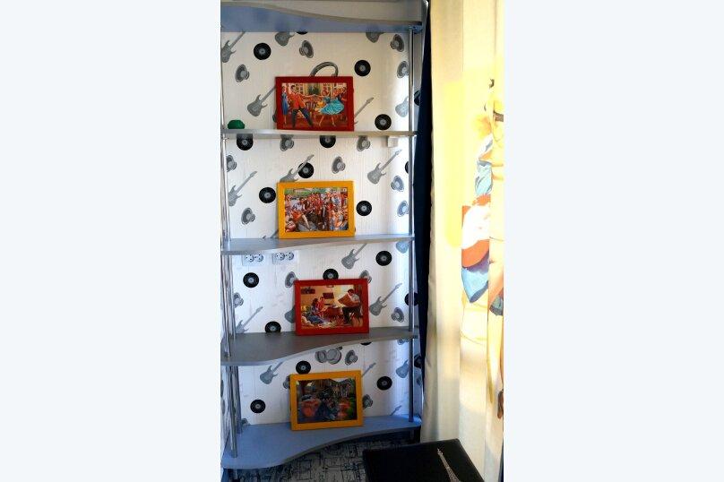 """Студия-музей, люкс, 4х местная,  """"Pin Up/Rockabilly""""., ул. Донецкая, 335, посёлок Любимовка, Севастополь - Фотография 7"""