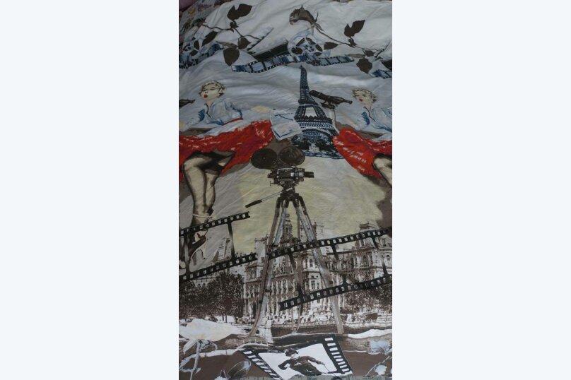 """Студия-музей, люкс, 4х местная,  """"Pin Up/Rockabilly""""., ул. Донецкая, 335, посёлок Любимовка, Севастополь - Фотография 18"""