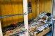 Хостел:  Койко-место, 1-местный - Фотография 162