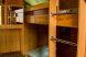 Хостел:  Койко-место, 1-местный - Фотография 164