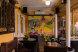 Гостиница, Любимовка, ул. Донецкая на 14 номеров - Фотография 10