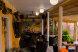 Гостиница, Любимовка, ул. Донецкая на 14 номеров - Фотография 12