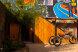 Гостиница, Любимовка, ул. Донецкая на 14 номеров - Фотография 44