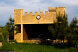 Гостиница, Любимовка, ул. Донецкая на 14 номеров - Фотография 54