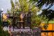 Гостиница, Любимовка, ул. Донецкая на 14 номеров - Фотография 60