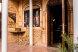 Гостиница, Любимовка, ул. Донецкая на 14 номеров - Фотография 74
