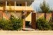 Гостиница, Любимовка, ул. Донецкая на 14 номеров - Фотография 77