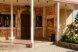 Гостиница, Любимовка, ул. Донецкая на 14 номеров - Фотография 108