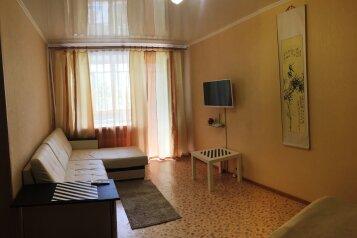 1-комн. квартира, 35 кв.м. на 4 человека, улица Мира, 82, Центральный район, Тольятти - Фотография 3