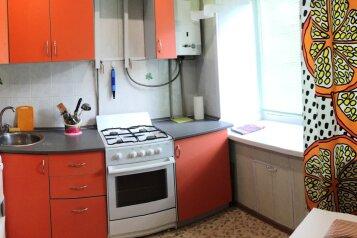 1-комн. квартира, 35 кв.м. на 4 человека, улица Мира, 82, Центральный район, Тольятти - Фотография 4