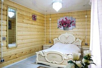 Большой коттедж до 50 человек., 600 кв.м. на 50 человек, 16 спален, Сарженка, Придорожная аллея, Выборгский район, Санкт-Петербург - Фотография 2