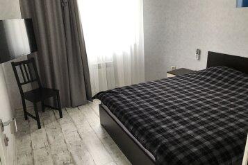 2-комн. квартира на 4 человека, Совхозная улица, Геленджик - Фотография 2
