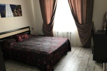 2-комн. квартира на 4 человека, Совхозная улица, 50, Геленджик - Фотография 1