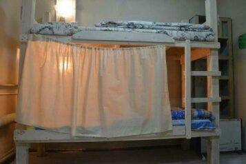 Хостел, Тучков переулок, 1 А на 3 номера - Фотография 2