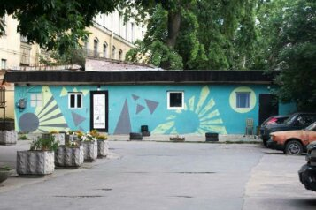 Хостел, Тучков переулок на 3 номера - Фотография 1