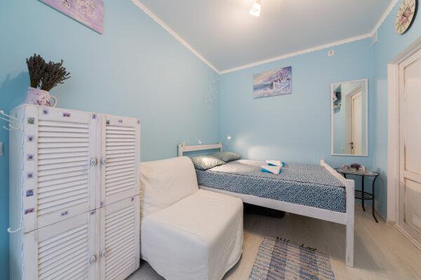 Гостевые комнаты , Одесская улица, 23 на 4 номера - Фотография 1