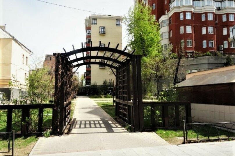2-х местный номер с раздельными кроватями, улица Большая Якиманка, 35с1, Москва - Фотография 1