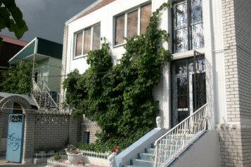 Гостевой дом, улица Луначарского на 13 номеров - Фотография 1