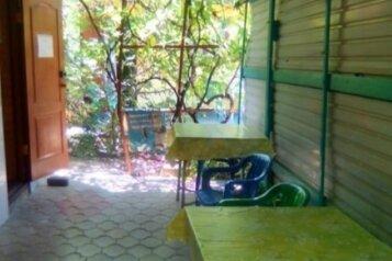 Гостевой дом, Микрорайон Южный на 14 номеров - Фотография 2