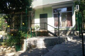 Дом, 48 кв.м. на 3 человека, 1 спальня, Свердлова, 32 корп.11, Ялта - Фотография 1