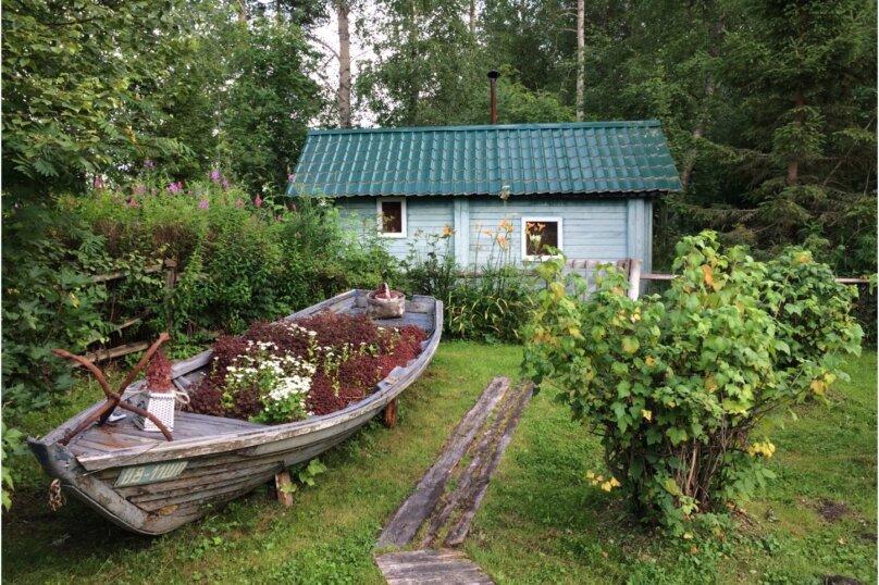 Домик на берегу Онежского озера, 46 кв.м. на 5 человек, 2 спальни, Окунья Тоня, 6, Петрозаводск - Фотография 9