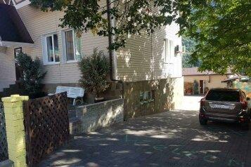 Хостел , улица Турчинского на 12 номеров - Фотография 4