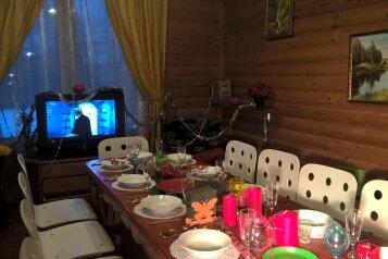 Дом, 350 кв.м. на 20 человек, Лисавино, Полевая, Москва - Фотография 2