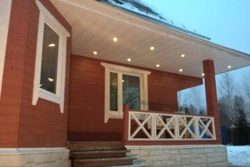 Дом, 350 кв.м. на 20 человек, Лисавино, Полевая, Москва - Фотография 1