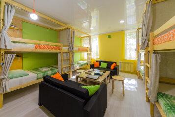 Гостевые комнаты , Одесская улица, 23 на 4 номера - Фотография 4