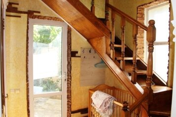 4-х ком дом со своим двориком 950м от моря , 110 кв.м. на 8 человек, 3 спальни, Гражданская , Евпатория - Фотография 2