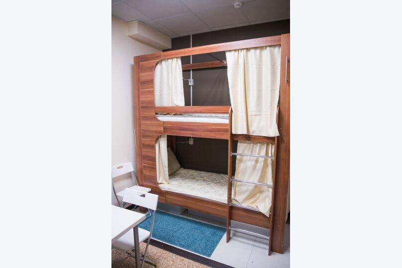Эконом место в общем 6-местном номере для женщин, улица Пушкина, 15, Ярославль - Фотография 1