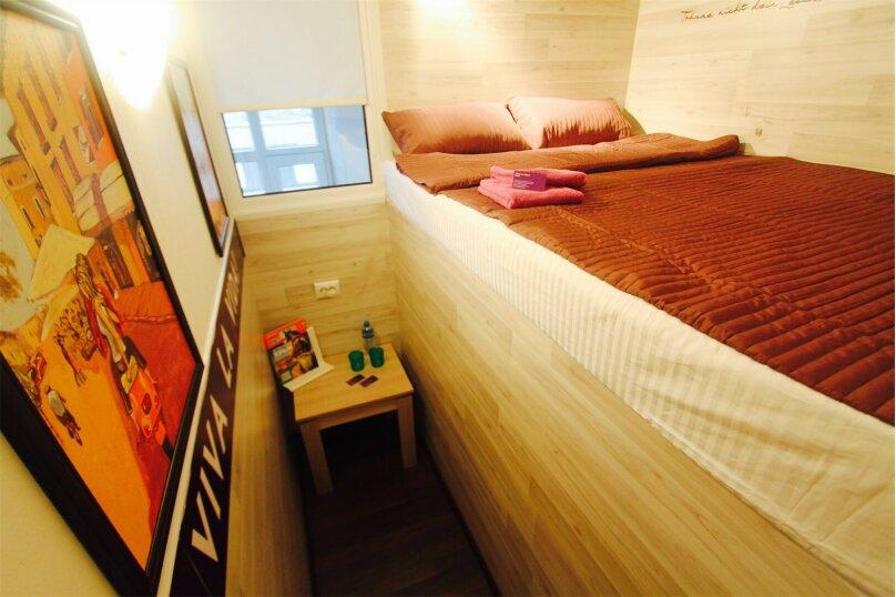 Гостиница Viva la Vida 783777, улица Земляной Вал, 54с2 на 26 номеров - Фотография 32