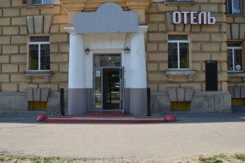 Гостиница, шоссе Революции, 52 на 26 номеров - Фотография 1
