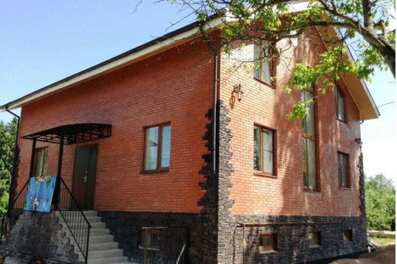 Коттедж, 360 кв.м. на 20 человек, 7 спален, пос. Беседа, ул. Мирная, 1а, Санкт-Петербург - Фотография 3