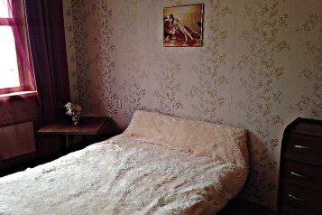 2-комн. квартира, 54 кв.м. на 5 человек, Коктебельская улица, 4к2, Москва - Фотография 3