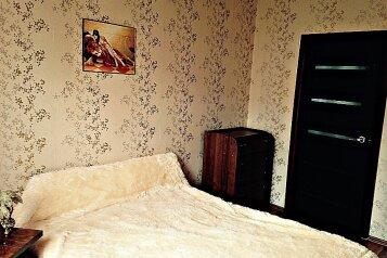 2-комн. квартира, 54 кв.м. на 5 человек, Коктебельская улица, 4к2, Москва - Фотография 4