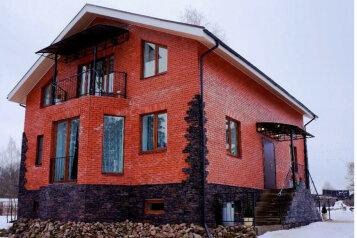 Коттедж, 360 кв.м. на 20 человек, 7 спален, пос. Беседа, ул. Мирная, 1а, Санкт-Петербург - Фотография 1