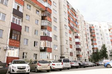 1-комн. квартира, 45 кв.м. на 4 человека, улица Профсоюзов, Сургут - Фотография 3