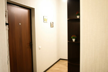 1-комн. квартира, 48 кв.м. на 4 человека, улица Семена Билецкого, Сургут - Фотография 3
