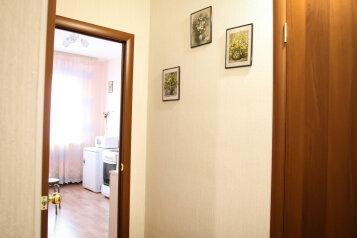 1-комн. квартира, 48 кв.м. на 4 человека, улица Семена Билецкого, Сургут - Фотография 4